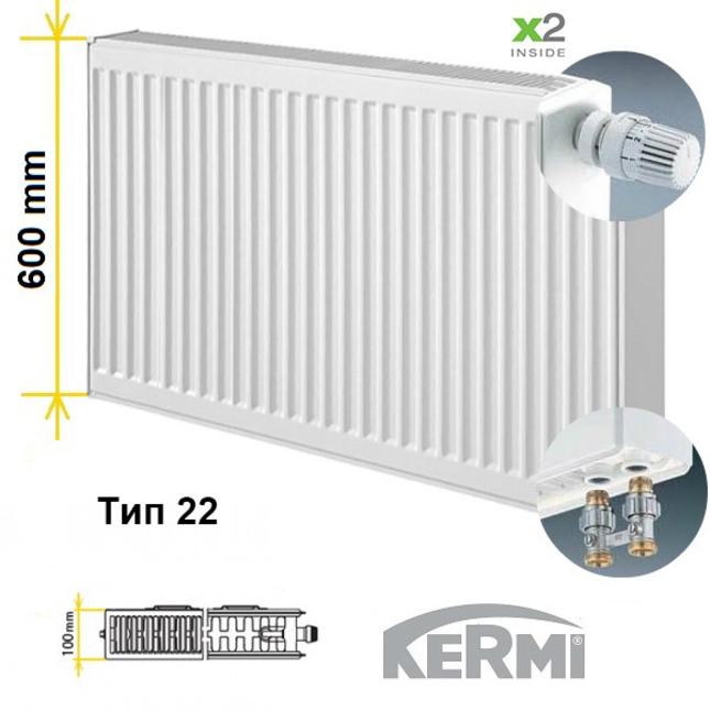 Стальной радиатор Kermi FTV 22 тип 600 с боковым подключением