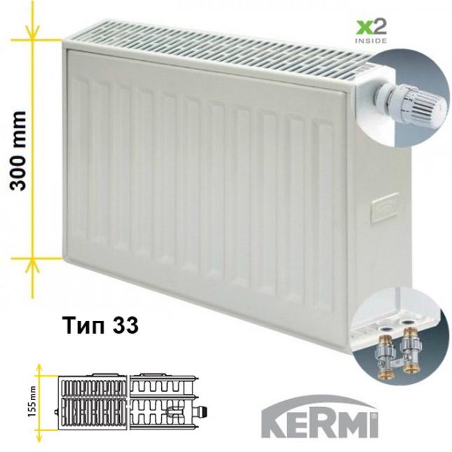Сталевий радіатор Kermi FTV 33 тип 300 з боковим підключенням