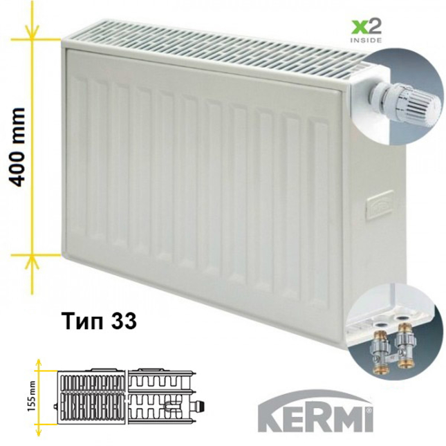 Сталевий радіатор Kermi FTV 33 тип 400 з боковим підключенням