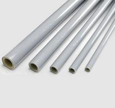 Труба из полиэтилена повышенной термостойкости VALTEC VR1620.1