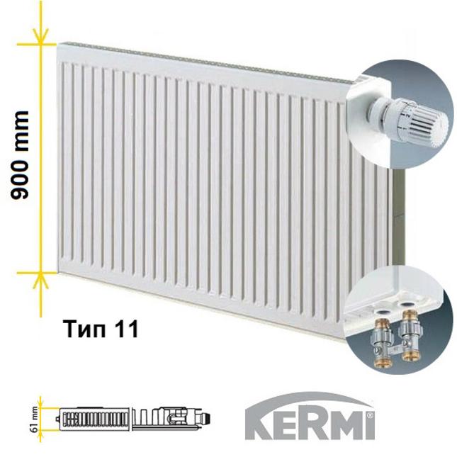 Стальной радиатор Kermi FTV 11 тип 900 с боковым подключением