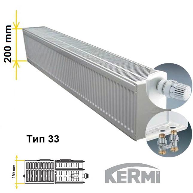 Стальной радиатор Kermi FTV 33 тип 200 с боковым подключением